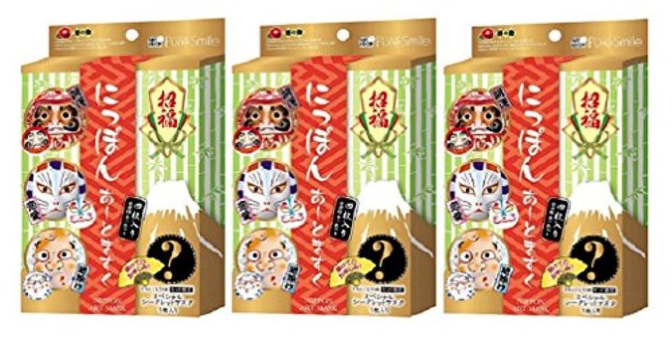 ガラガラ故国四ピュアスマイル 招福にっぽんアートマスクBOXセット 4枚入り×3箱セット