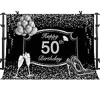MME 10x7フィート 50歳の誕生日 背景 ファンタジー ゴールデンバルーン リボン シャンパン スイートバースデーパーティー フォトスタジオブース背景