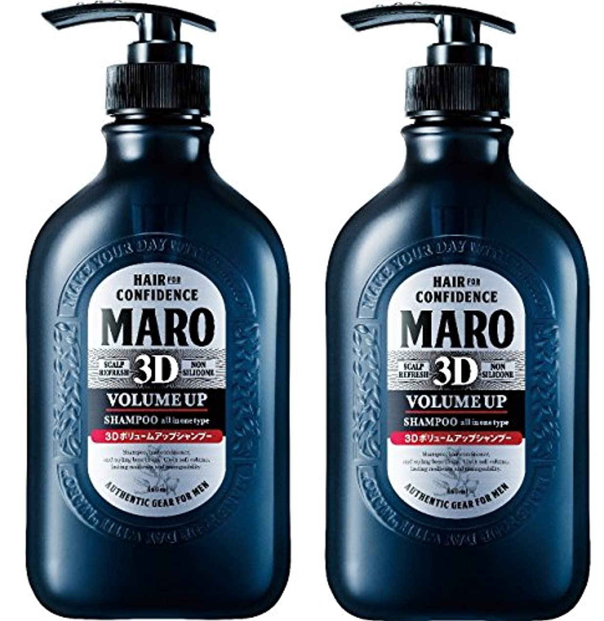 祝うまともな小数【2個セット】MARO 3Dボリュームアップ シャンプー EX 460ml×2