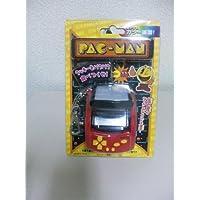 パックマン LC-01