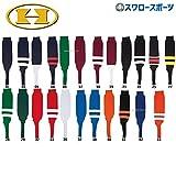 HI-GOLD(ハイゴールド) ストッキング レギュラーカット 一般用 ナイロンリブ編み HS-501