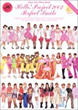 Hello!Project2002 Perfect Smile―Super Fine Photo Book (スーパーファインフォトブック)