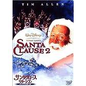 サンタクローズ・リターンズ クリスマス危機一髪! [DVD]