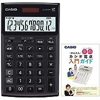 カシオ 本格実務電卓 JS-MY20B 特典付きセット 検算・税計算 ジャストタイプ 12桁 ブラック