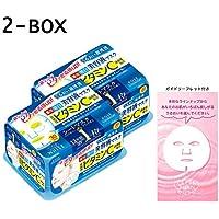 【Amazon.co.jp限定】KOSE クリアターン エッセンスマスク (ビタミンC) 30回 2P+リーフレット フェイスマスク
