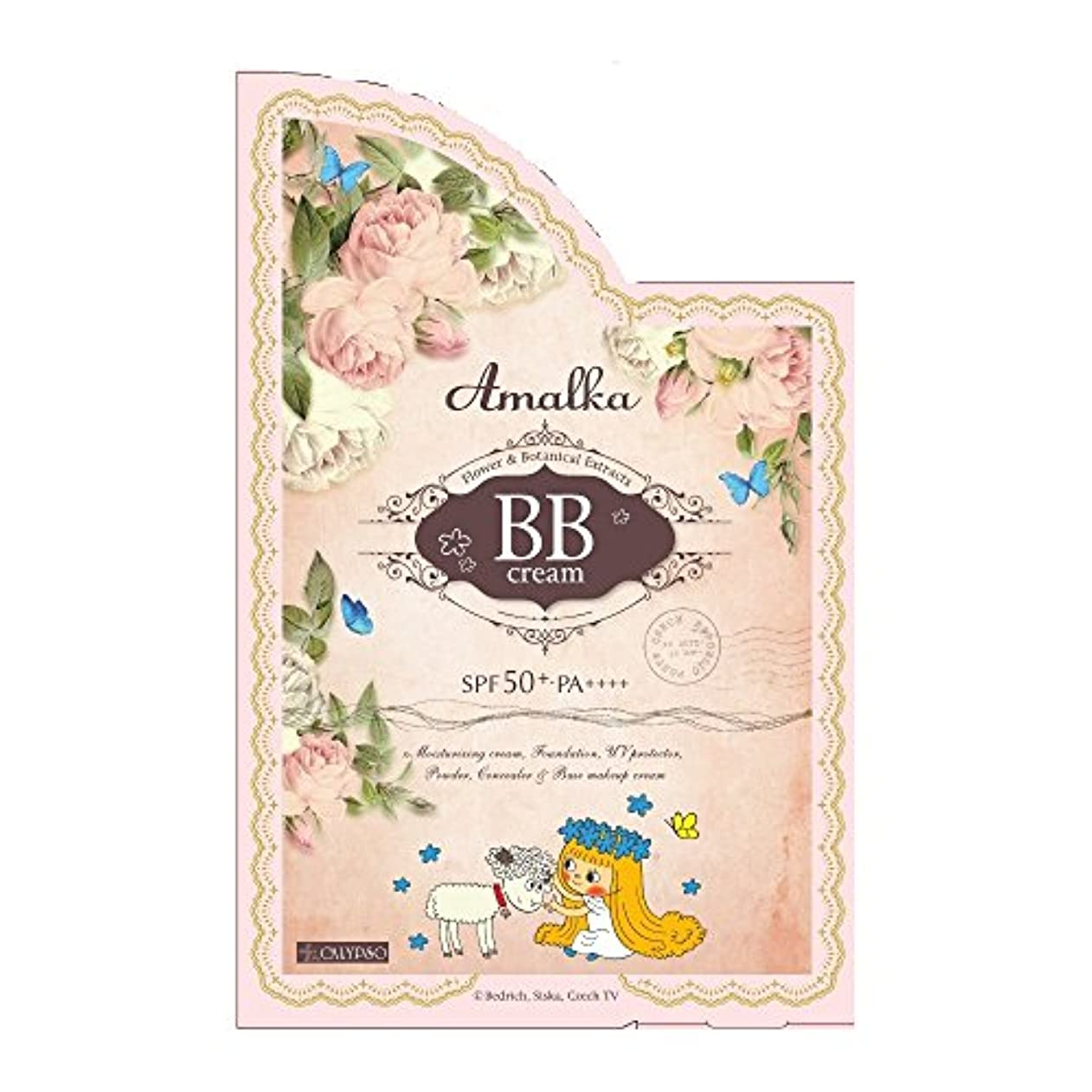 調停する気性乳製品アマールカBBクリーム ナチュラル