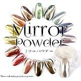 高品質ミラーパウダー/シルバー 「irogel」不思議な粉 クロムパウダー ネイルパウダー ミラーネイル