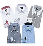 ワイシャツ メンズ 長袖 ボタンダウン 細身 ビジネス シャツ 5枚組入り 多色選択(LL ,Colour A-5)