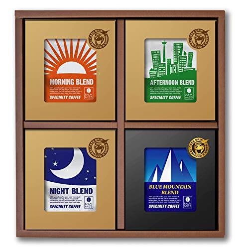 マメーズ ドリップコーヒー20個入 ギフトセット(4種類20個) 3種のデザインブレンドとブルーマウンテンブレ...