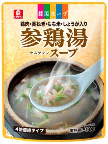韓国スープ 参鶏湯スープ 4倍濃縮 500g