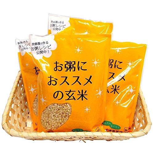 お粥におススメの玄米 (10個セット)