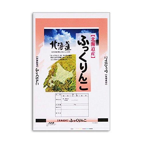 米袋 ポリ マイクロドット 北海道産ふっくりんこ そよかぜ ...