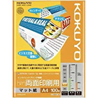 コクヨ IJP用紙 SFG両面 A4 100枚入×5