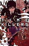 TIME KILLERS 加藤和恵短編集 (ジャンプコミックス)