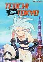 Tenchi in Tokyo 2: New Friend [DVD] [Import]
