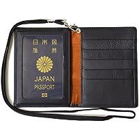 atelierCODEL パスポートケース 本革 レザー 日本製