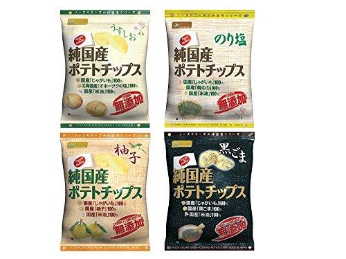 純国産 ポテトチップスセット(4種 各3袋入)