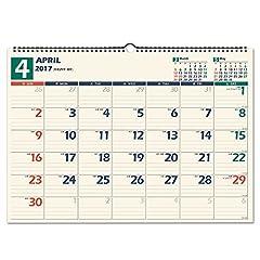能率 2017年 カレンダー 2017 4月始まり 壁掛け B4 U115