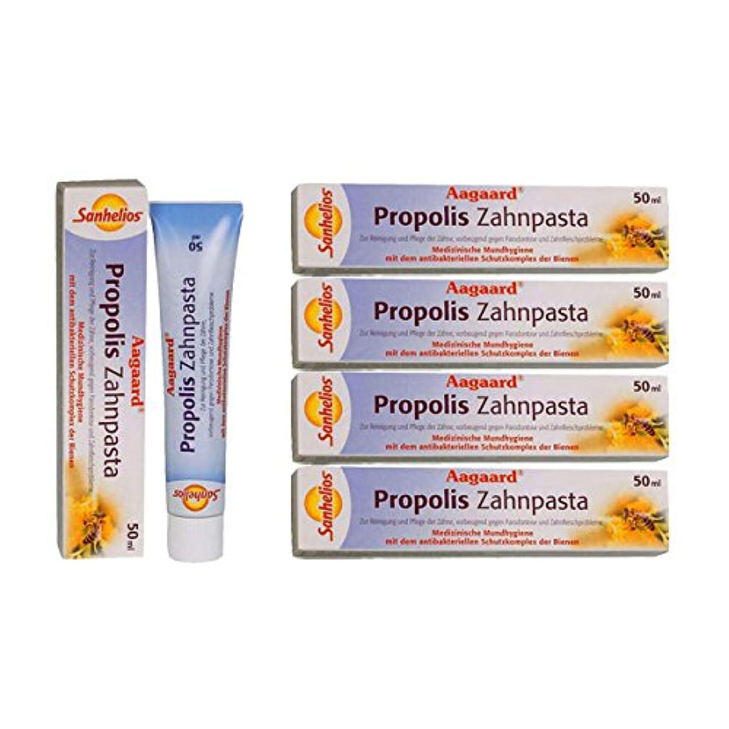 寄生虫スコアヘルパーアーガードプロポリス歯磨き 5個セット