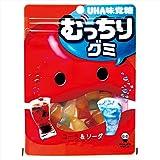 味覚糖   むっちりグミ コーラ&ソーダ  92G