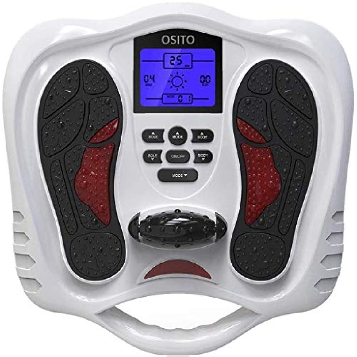 電気驚いたふつうフットマッサージャー、家庭用鍼治療用フットマッサージマシン、足と足の循環マッサージ刺激装置は、血液循環を促進し、足の痛みを和らげます