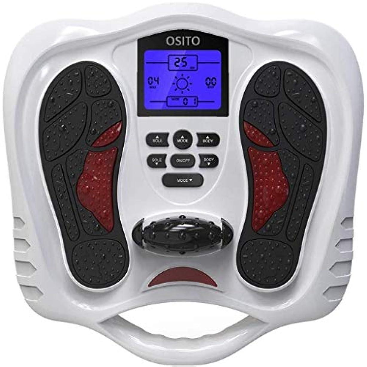 スライム一瞬アラートフットマッサージャー、家庭用鍼治療用フットマッサージマシン、足と足の循環マッサージ刺激装置は、血液循環を促進し、足の痛みを和らげます