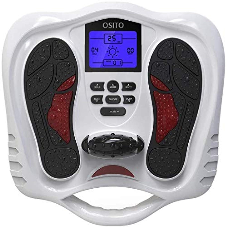 成り立つ表面馬鹿げたフットマッサージャー、家庭用鍼治療用フットマッサージマシン、足と足の循環マッサージ刺激装置は、血液循環を促進し、足の痛みを和らげます