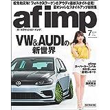 af imp.(オートファッション・インプ) 2019年7月号