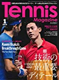 テニスマガジン 2019年 01 月号 特集:技術の最重要ディテール