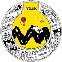 グルマンディーズ ピーナッツ ワイヤレスチャージャー ボーダー sng-232c