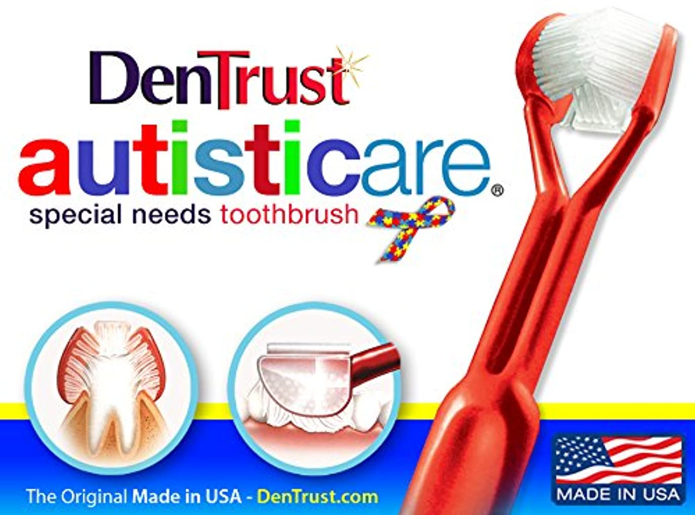 甲虫行うグラフ子供?介護用に便利な3面歯ブラシ/DenTrust 3-Sided Toothbrush :: Specialty Toothbrush