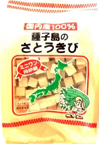 種子島のさとうきびミニワン角砂糖 300g ×3袋