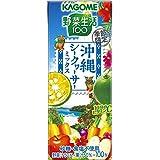 カゴメ 野菜生活100 沖縄シークヮーサーミックス 195ml ×24本