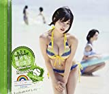 キミは無邪気な夏の女王~This Summer Girl Is an Innocent Mistress~/じゃんぷ!/夏の夜は短すぎるけど・・・(緑盤)(初回限定盤)(DVD付)
