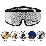 Hommini アイマスク 安眠 軽量 3D立体型 遮光性・通気性抜群 圧迫感なし 男女兼用  眼精疲労 疲労回復に最適 耳栓 収納袋付き