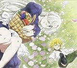 Beautiful (期間生産限定盤) (DVD付)