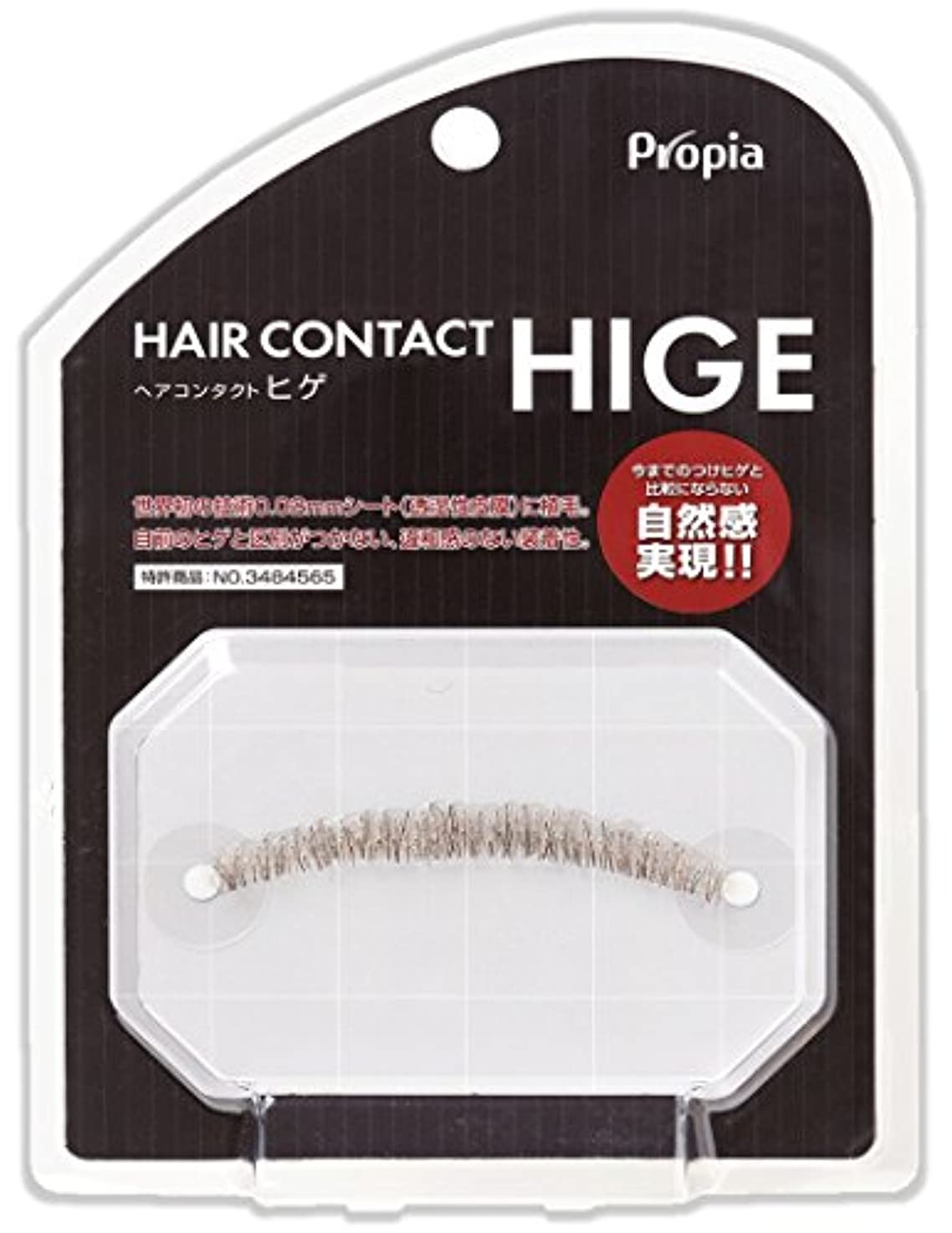 男らしいペインギリック比較HAIR CONTACT HIGE クチヒゲ ストレート