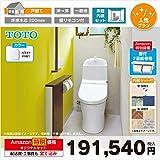 リフォーム (工事込・一括払) | TOTO 一体型トイレ AM | 床壁内装セット | 戸建 | 手洗い有 | 床排水芯200mm