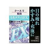 【第2類医薬品】セルメディカFX PB 15mL