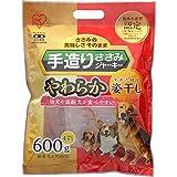 アイリスオーヤマ 犬用おやつ 手造りささみジャーキー やわらか姿干し 600g(150g×4袋)