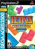 SEGA AGES 2500 シリーズ Vol.28 テトリスコレクション