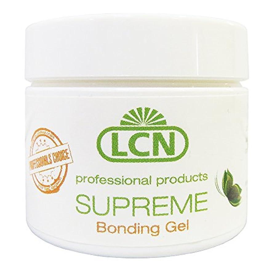 減る色破壊的エルシーエヌ(LCN) LCN サプリーム ボンディングジェル 10ml