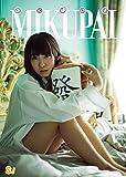 みくぱい![YZPB-8007][DVD]