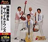 加瀬邦彦 ザ・ワイルドワンズ 12CD-1175N