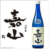 DHC小黒酒造 嘉山 純米吟醸 無濾過生原酒 720ml