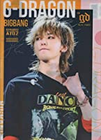 G-DRAGON ジードラゴン(BIGBANG ビッグバン) A4クリアファイル H 韓国 ap03