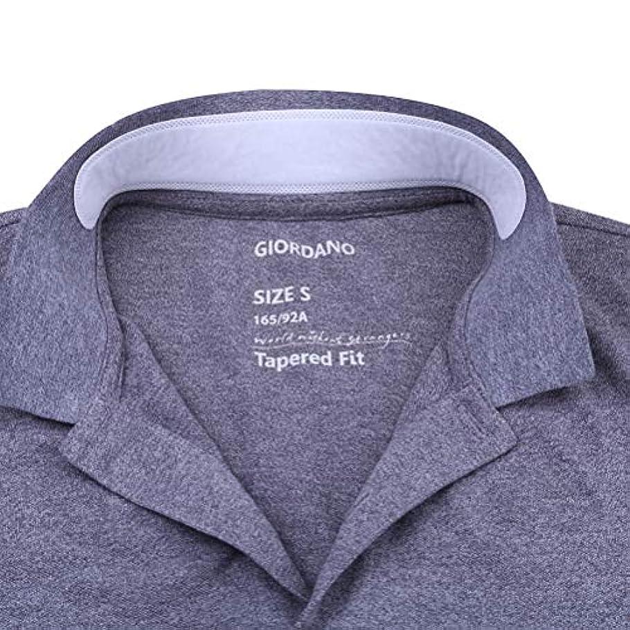 お風呂派手説明的OUNONA よごれガードテープ 襟 汗取りパッド ワイシャツ 汗取りシート えり汚れ防止 100枚