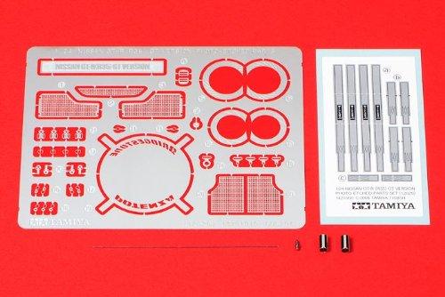 ディティールアップパーツシリーズ No.29 1/24 NISSAN GT-R(R35) GT仕様 エッチングパーツセット 12629