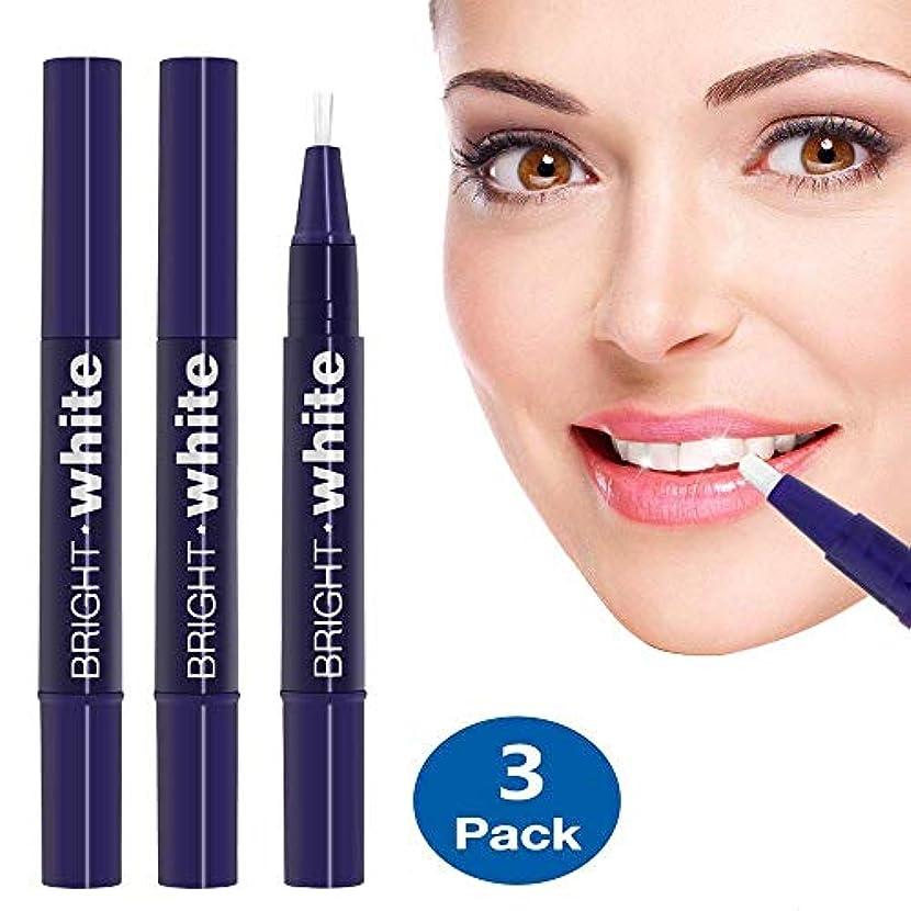 干渉する関税野望BSMEAN 歯のホワイトニングペン、歯の汚れ除去剤歯のホワイトニングシステムホワイトニングペンの歯のクリーニングキット、3個