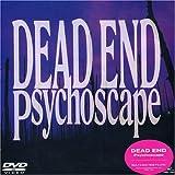 Psychoscape [DVD]